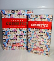 COSMETICS ADVERTISEMENT REVERED BOOK