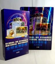 GLOBAL HD DYNAMIC MATERIAL DATA BASE