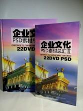 PSD CORPORATE CULTURE MATERIAL